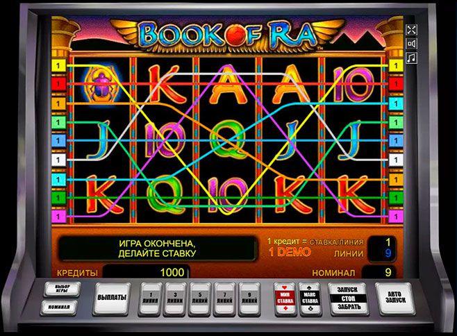 игра покер холдем играть онлайн бесплатно