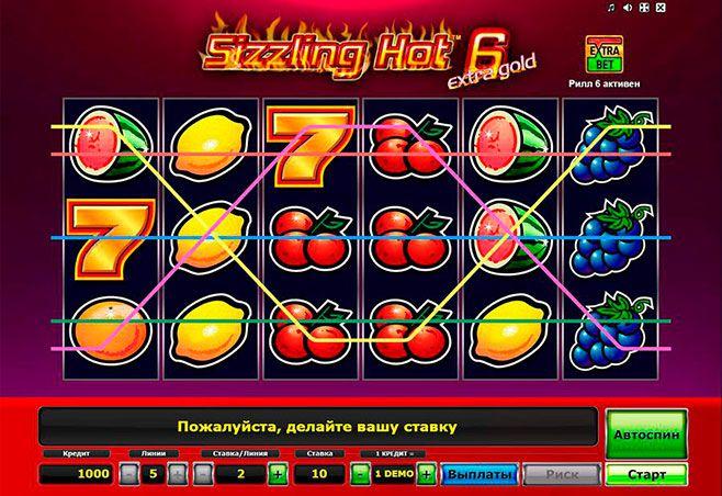 Казино вулкан онлайн бесплатно демо онлайн казино без вложений отзывы