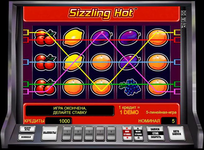 Кредиты в казино вулкан казино онлайн бесплатно без регистрации играть сейчас вулкан
